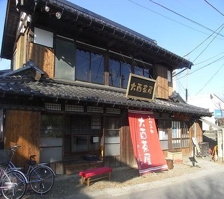 washimiya jinjya mae 20090218 002