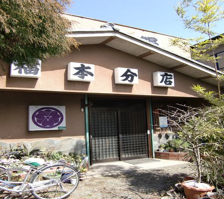fukumoto shop 20090317 01