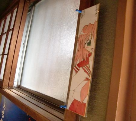 fukumoto shop 20090317 02