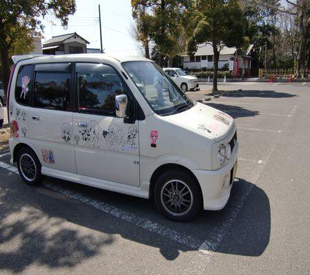 ita car densetsu 20090317 02