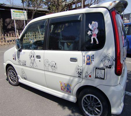 ita car densetsu 20090317 03