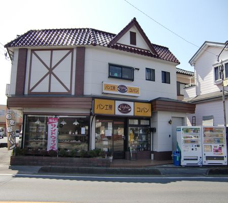 kopan bread shop 20090317 01