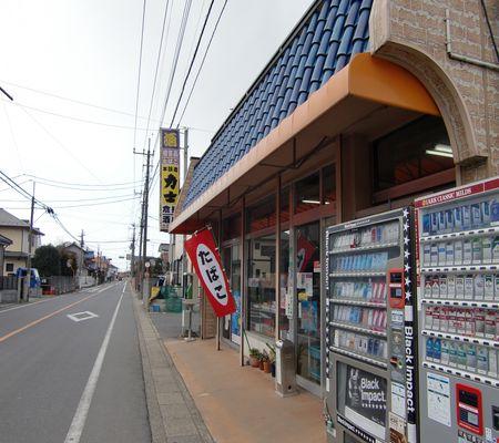 kura sake shop 20090317 01