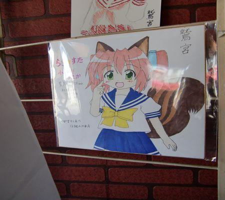 narita shop 20090317 02