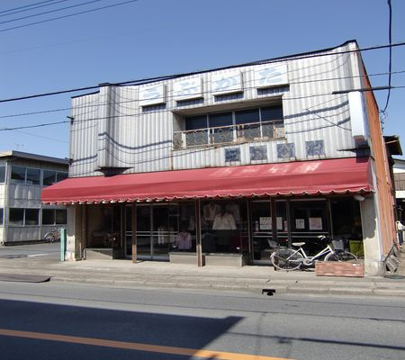 ubukata shop 20090317 01