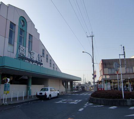 washimiya sta nishi 20090317