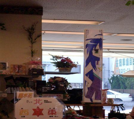 0guri shop 20090317 02