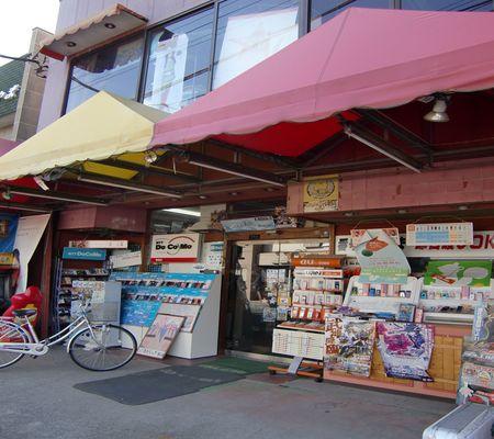 asahiya shop 20090317 01