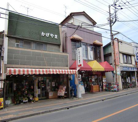 kage asahi 20090328