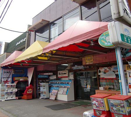 asahiya 20090328 01