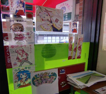 naraichi shop 20090328 02