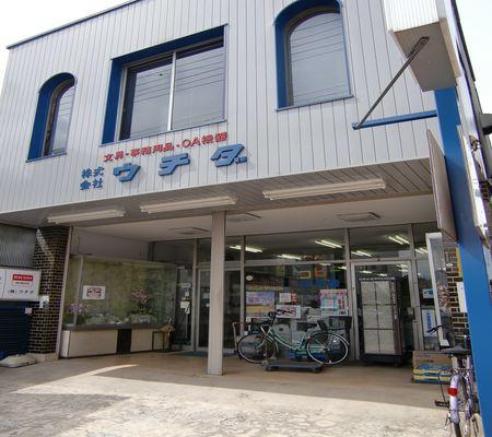 uchida shop 20090328 01