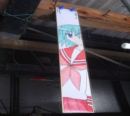 takahashi sake 20090408 03