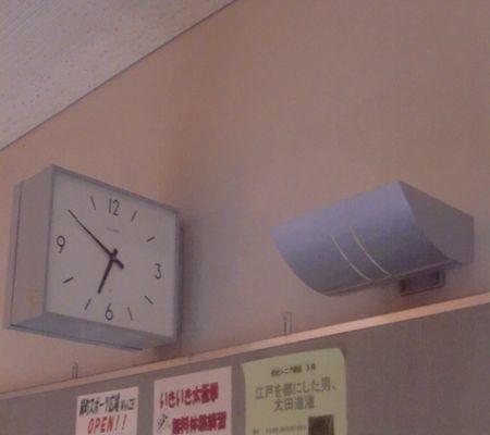 saki  tky  musashino 20090430 05