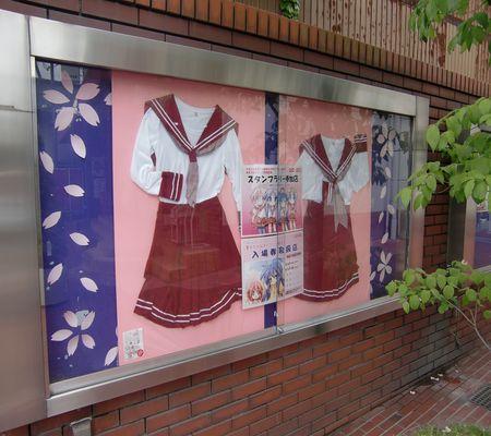 nara ichi Bk 200900505