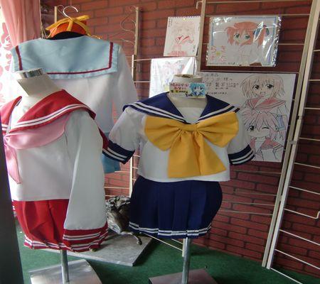 narita shop washi 20090513 04