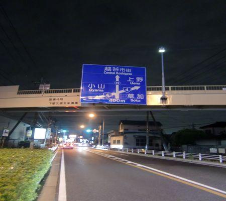 to tokyo k dou4 20090513 04