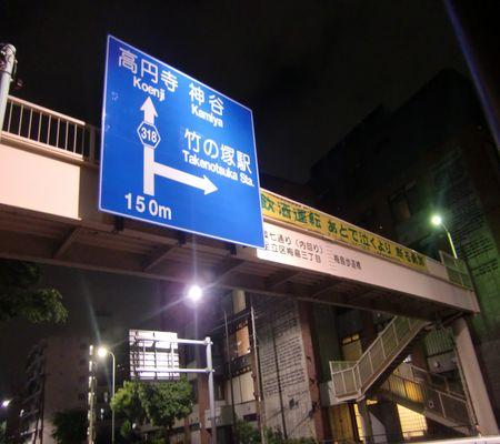 to tokyo k dou318  20090513 12
