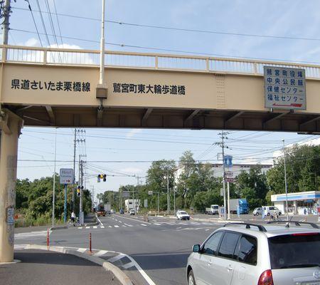 to washimiya bicycle 20090513 19