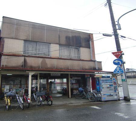 washinomiya eki mae 20090524