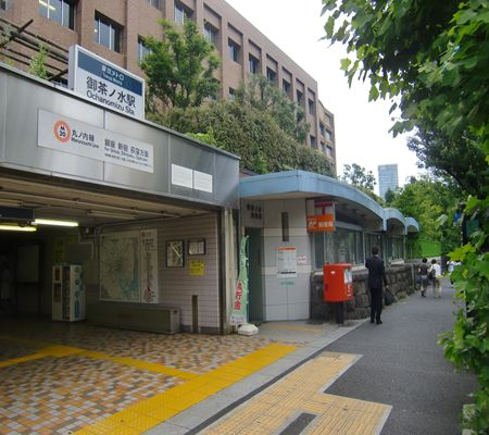 tokyo metro ochnomizu sta 20090710_R