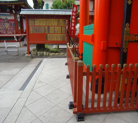 kanda jin chiyoda ku 20090720 02_R
