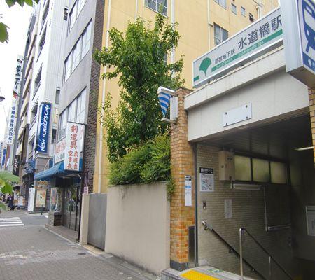 bunkyo suidoioubashi sta 20090720_R