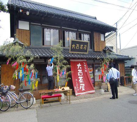 washi jinjya 20090707 1145JST 01_R