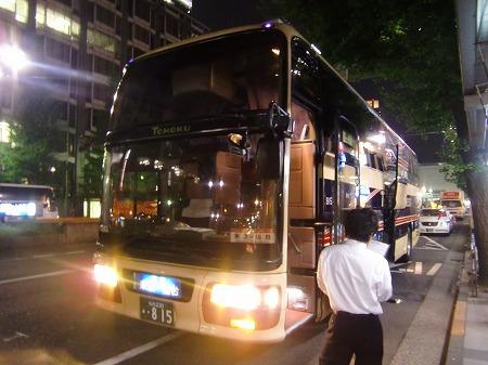 touhoku kyukou bus 20090820 01