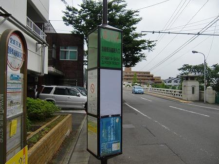 otamaya zuihoden iriguchi 20090820 01