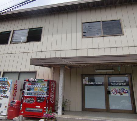 torasuko washimiya 20090707_R