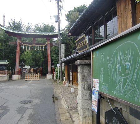 washimiya jinjya mae 20090802_R