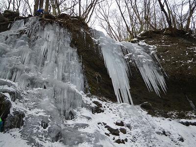 本日の温泉奥の氷