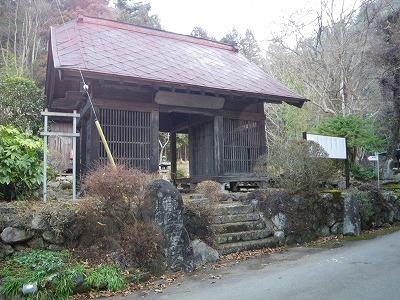 宝鐘寺薬師堂