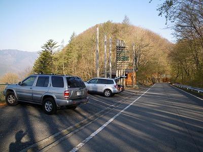 松姫峠駐車場