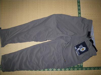 Convertible Pack Pant