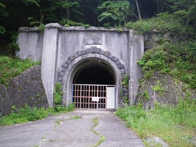 山伏峠旧トンネル