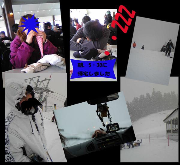 神立高原スキー場2