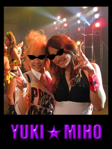 ユキ&ミホ