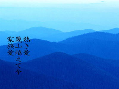 photoblue hiiis