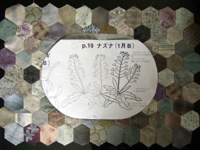 pa 95921