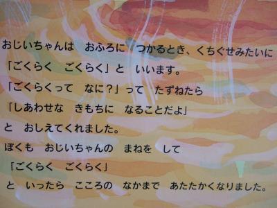 b0025_convert_20090524081654.jpg