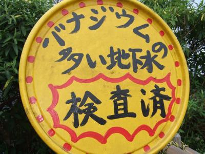 wanko0085_convert_20080907161754.jpg
