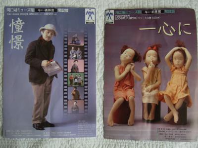 wanko0231_convert_20090701093759.jpg