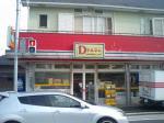 デーリーマート雁ノ巣店