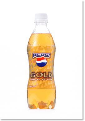 ペプシ ゴールド