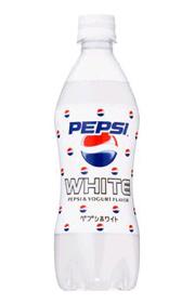 ペプシ ホワイト