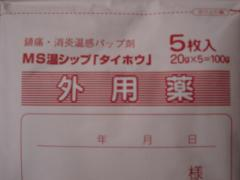 13_20100127234940.jpg