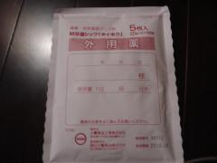 14_20100127234950.jpg