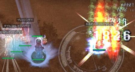 hazama2
